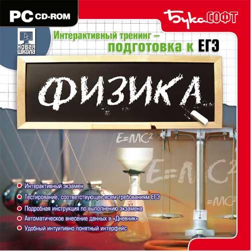 варианты егэ не демо русский язык 2014